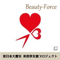 under_beautyforce_top