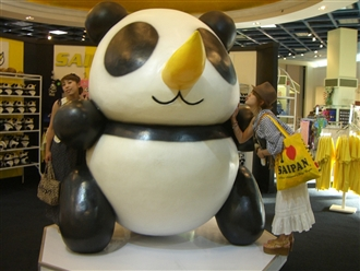 かの有名なサイパンダ。サイとパンダでサイパンダ……。