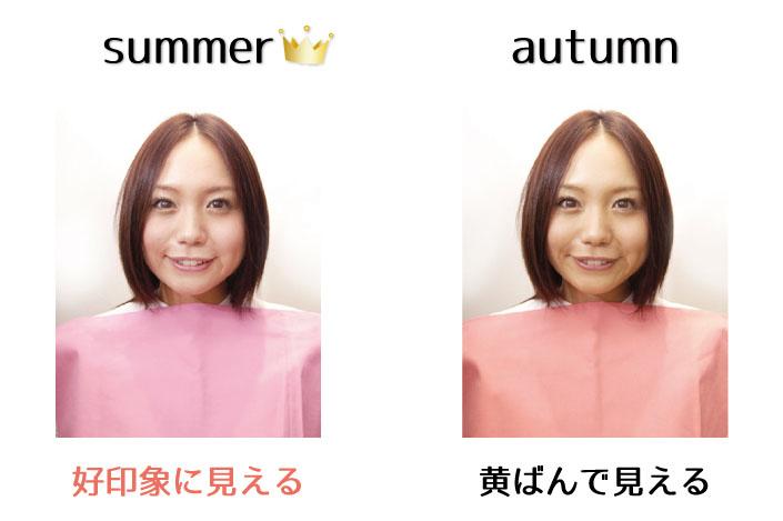 image_color_01