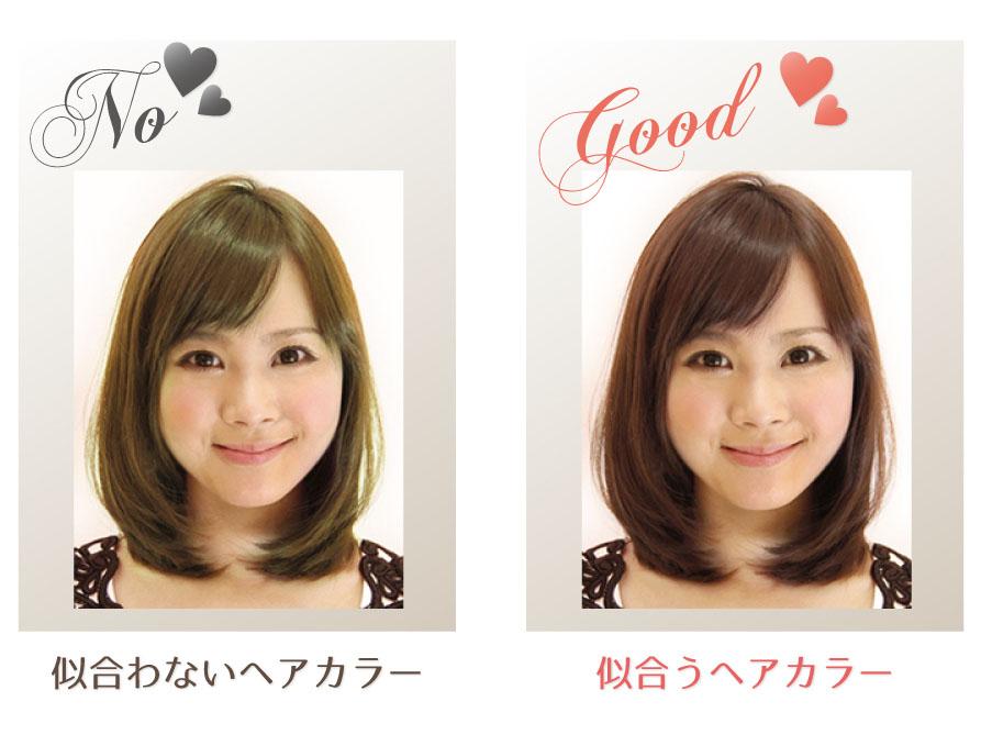 image_par_01