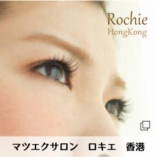 under_rochie_top