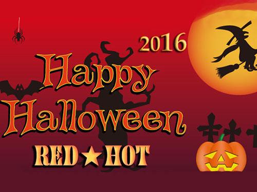 halloween-redhots