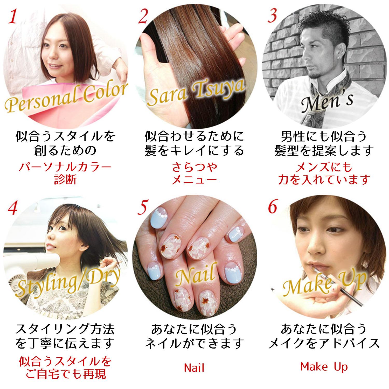 top_image2