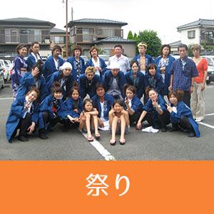 hiroe11