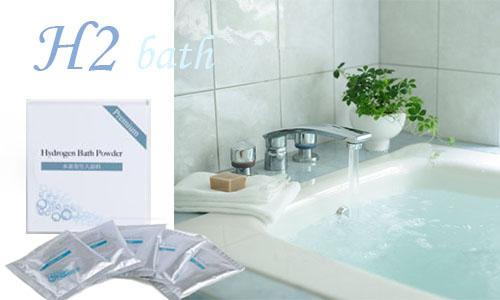 h2_bath