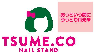 tsumeco