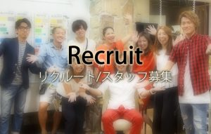 icon4-recruit