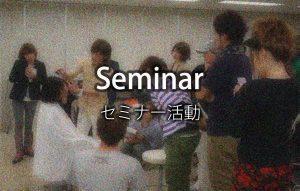 icon4-seminar