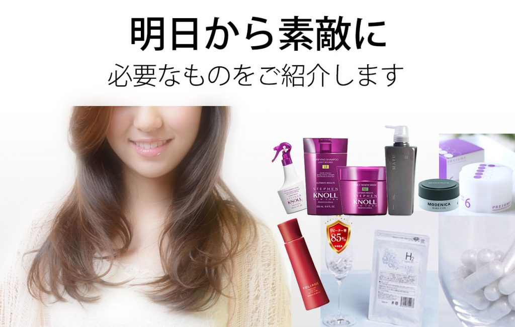 iconproducts
