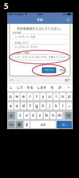 yoyaku-fri10