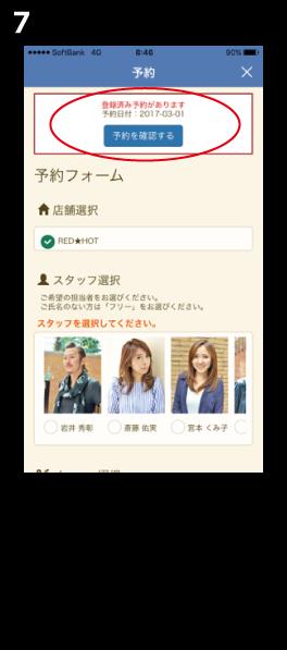 yoyaku-fri12