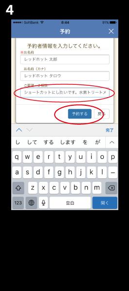 yoyaku-ki07